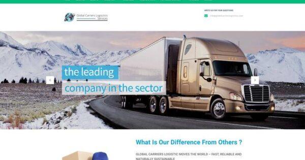Globalcarrierslogisctics.com Delivery Scam Review